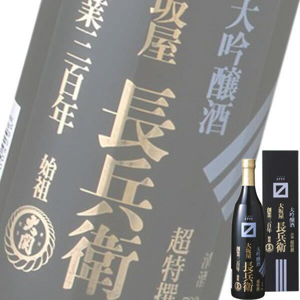 【単品】大関「超特撰 大坂屋長兵衛 大吟醸」720ml瓶【清酒】【日本酒】【兵庫】
