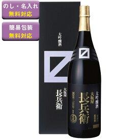 (単品) 大関 超特撰 大坂屋長兵衛 大吟醸 箱付 1.8L瓶 (清酒) (日本酒) (兵庫)