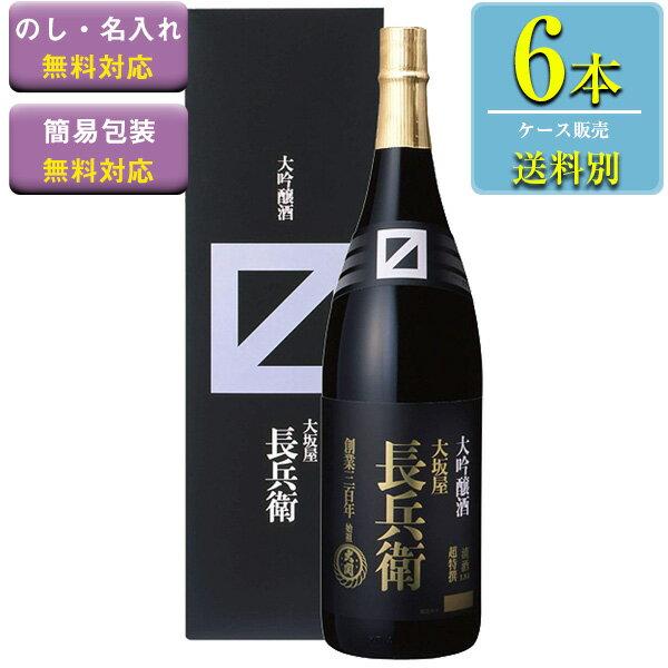大関「超特撰 大坂屋長兵衛 大吟醸」1.8L瓶x6本ケース販売【清酒】【日本酒】【兵庫】