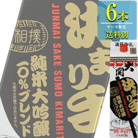 大関 純米酒 決まり手 1.8Lパックx6本ケース販売 (清酒) (日本酒) (兵庫)