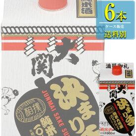 大関 純米酒 決まり手 900mlパックx6本ケース販売 (清酒) (日本酒) (兵庫)