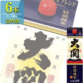 大関 プレミアム 特別純米 はこのさけ 1.8Lパック x 6本ケース販売 (清酒) (日本酒) (兵庫)