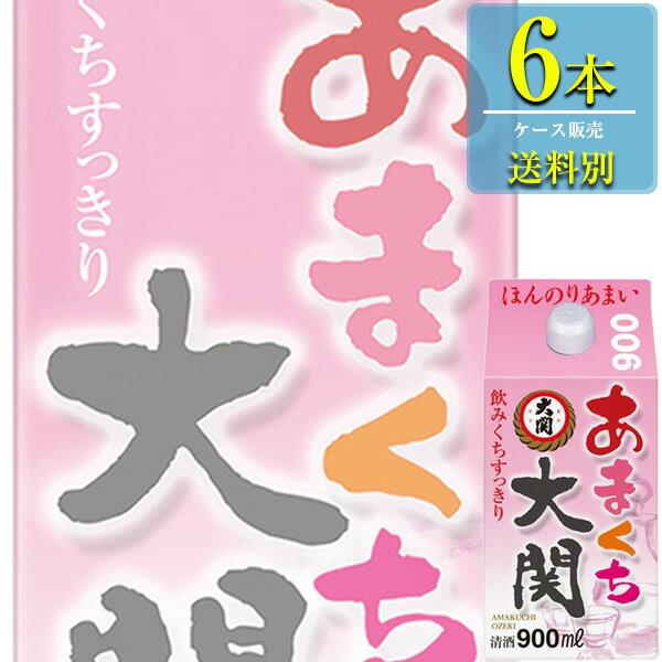 大関「あまくち大関」900mlパックx6本ケース販売【清酒】【日本酒】【兵庫】