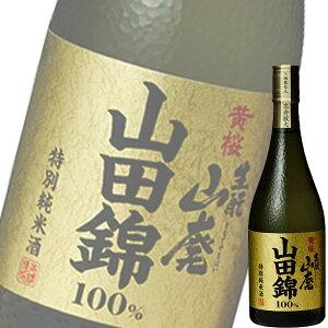 黄桜 生もと山廃 山田錦 [特別純米酒]