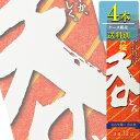 黄桜 呑 3Lパック x4本ケース販売 (清酒) (日本酒) (京都)