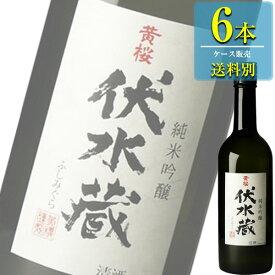 黄桜 伏水蔵 純米吟醸 720ml瓶 x 6本ケース販売 (清酒) (日本酒) (京都)