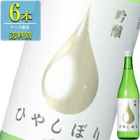 小西酒造 KONISHI 吟醸ひやしぼり 720ml瓶 x6本ケース販売 (清酒) (日本酒) (兵庫)