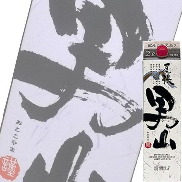 【単品】盛田「尾張 男山」2Lパック【清酒】【日本酒】【愛知】