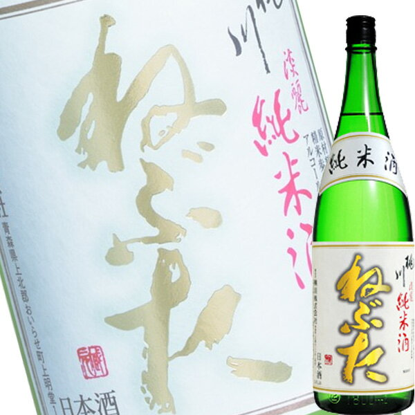 【単品】桃川「ねぶた 淡麗純米酒」1.8L瓶(カートン付き)【清酒】【日本酒】【青森】