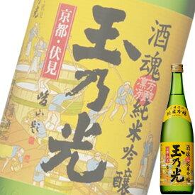 (単品) 玉乃光酒造 玉の光 酒魂 吟醸 720ml瓶 (清酒) (日本酒) (京都)