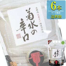 菊水酒造 菊水の辛口 スマートパウチ 1500ml x 6本ケース販売 (清酒) (日本酒) (新潟)