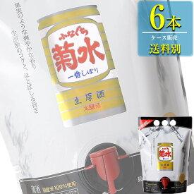 菊水酒造 生原酒 ふなぐち菊水一番しぼり スマートパウチ 1500ml x 6本ケース販売 (清酒) (日本酒) (新潟)