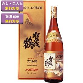 (単品) 賀茂鶴酒造 大吟醸 特製ゴールド賀茂鶴 箱付 1.8L瓶 (金箔入) (清酒) (日本酒) (広島)