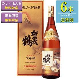 賀茂鶴酒造 大吟醸 特製ゴールド賀茂鶴 箱付 1.8L瓶 x 6本ケース販売 (金箔入) (清酒) (日本酒) (広島)