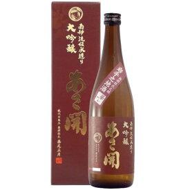 (単品) あさ開 大吟醸酒 南部流伝承造り 箱入 720ml瓶 (清酒) (日本酒) (岩手)