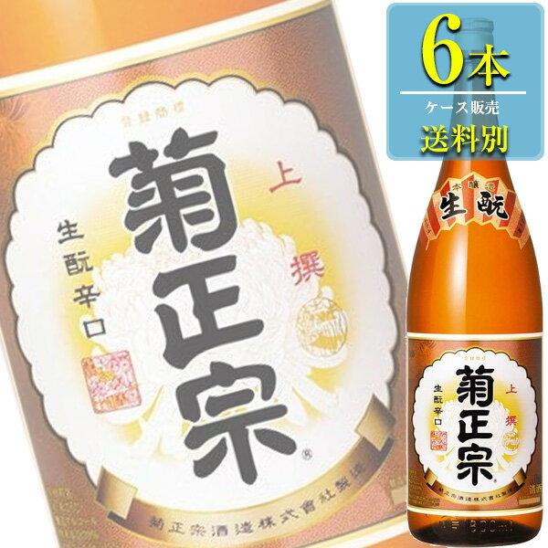 菊正宗「上撰 本醸造 生もと辛口」1.8L瓶x6本ケース販売【清酒】【日本酒】【兵庫】