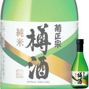 (単品) 菊正宗 上撰 純米樽酒 300ml瓶 (清酒) (日本酒) (兵庫)