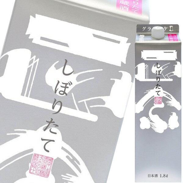 【単品】菊正宗「しぼりたて ギンパック」1.8Lパック【清酒】【日本酒】【兵庫】