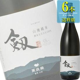 小堀酒造 萬歳楽 剱 山廃純米 1.8L瓶 x 6本ケース販売 (清酒) (日本酒) (石川)