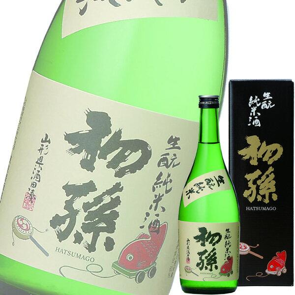 【単品】東北銘醸「初孫 生もと純米酒」720ml瓶【清酒】【日本酒】【山形】