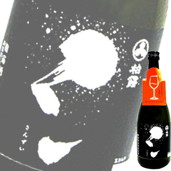【単品】柏露酒造「ワイングラスで楽しむ さんずい 純米吟醸」720ml瓶【清酒】【日本酒】【新潟】
