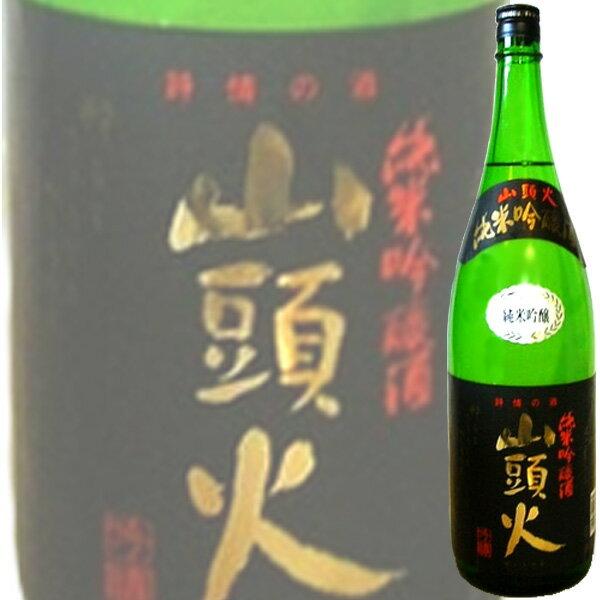 【単品】金光酒造「詩情の酒 山頭火 純米吟醸」1.8L瓶【清酒】【日本酒】【山口】