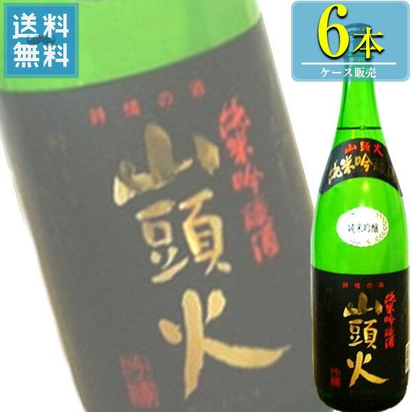 金光酒造「詩情の酒 山頭火 純米吟醸」1.8L瓶x6本ケース販売【清酒】【日本酒】【山口】