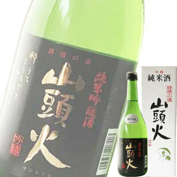 【単品】金光酒造「詩情の酒 山頭火 純米吟醸720ml瓶【清酒】【日本酒】【山口】