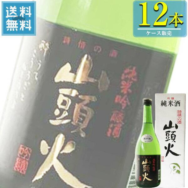 金光酒造「詩情の酒 山頭火 純米吟醸」720ml瓶x12本ケース販売【清酒】【日本酒】【山口】