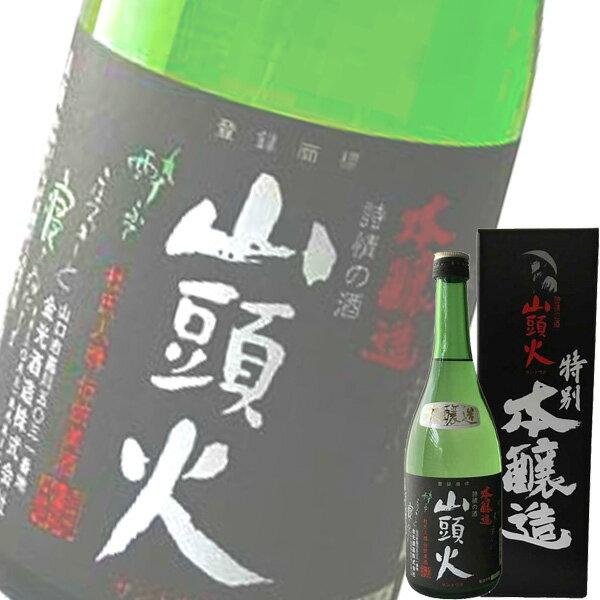 【単品】金光酒造「詩情の酒 山頭火 特別本醸造」720ml瓶【清酒】【日本酒】【山口】
