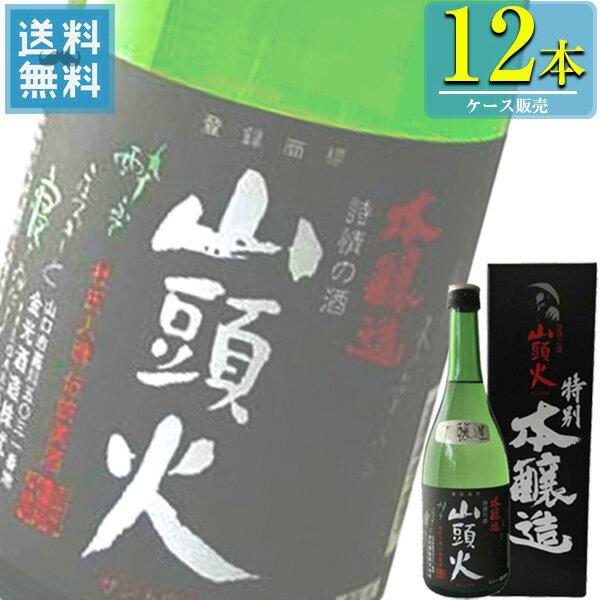 金光酒造「詩情の酒 山頭火 特別本醸造」720ml瓶x12本ケース販売【清酒】【日本酒】【山口】