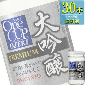 大関 ワンカップ 大吟醸 180ml瓶 x 30本ケース販売 (清酒) (日本酒) (兵庫)