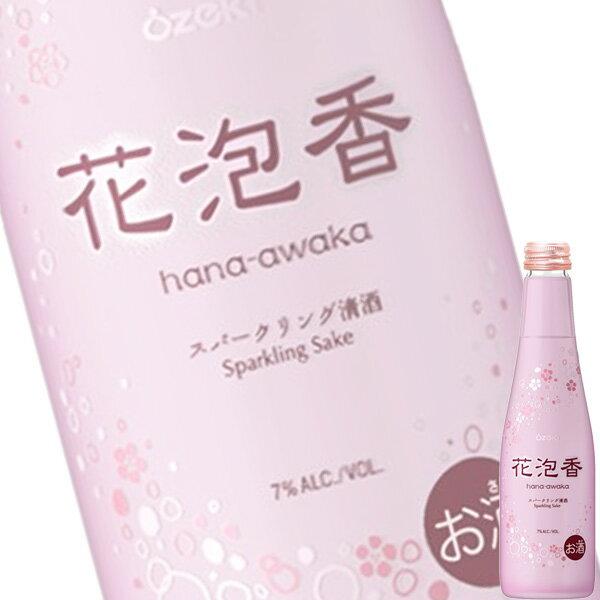 【単品】大関「花泡香(スパークリング清酒)」250ml瓶【はなあわか】【日本酒】【兵庫】