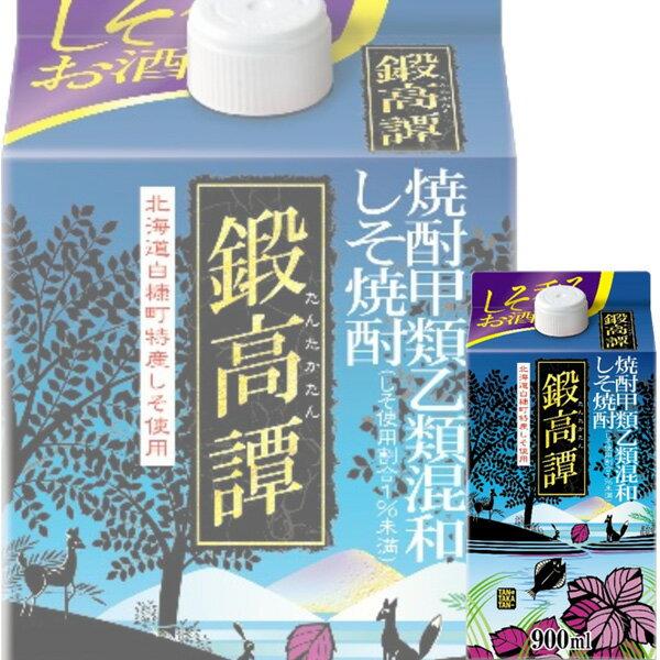 (単品) 合同酒精 「鍛高譚(たんたかたん) 」しそ焼酎 20°900mlパック (焼酎甲類乙類混和)
