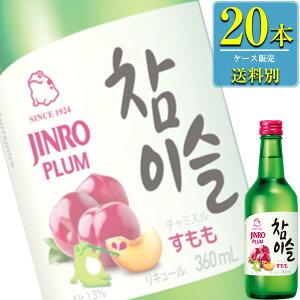 ジンロジャパン チャミスル すもも 360ml瓶 x 20本ケース販売 (JINRO) (フレーバー焼酎) (韓国焼酎) (Ready to Drink)
