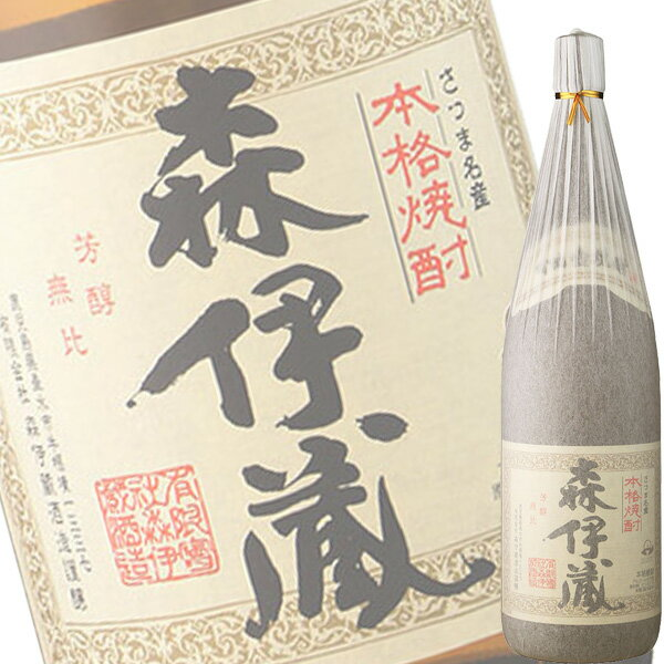 【単品】【プレミアム焼酎】「森伊蔵」芋25°1.8L瓶(森伊蔵酒造)【本格芋焼酎】【鹿児島】