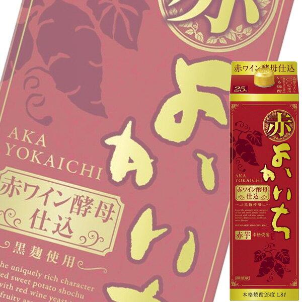 (単品) 宝酒造 「赤よかいち」本格芋焼酎25°1.8L紙パック