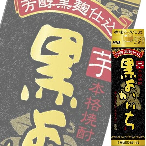 (単品) 宝酒造 「黒よかいち」本格芋焼酎25°1.8L紙パック