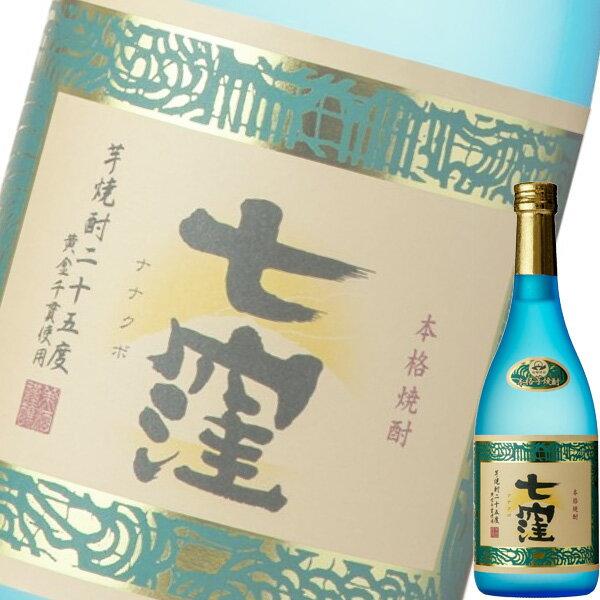 【単品】東酒造「七窪(ななくぼ)」本格芋焼酎25°720ml瓶【鹿児島】