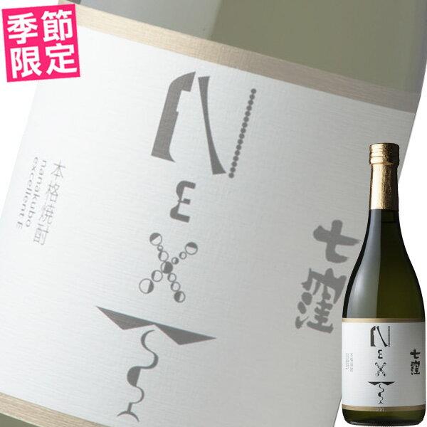 【単品】東酒造「七窪 NEXT(ななくぼネクスト)」本格芋焼酎25°720ml瓶【鹿児島】