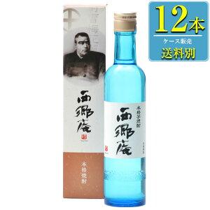 東酒造 西郷庵 (さいごうあん) 箱付 本格芋焼酎 25% 360ml瓶 x 12本ケース販売 (鹿児島)