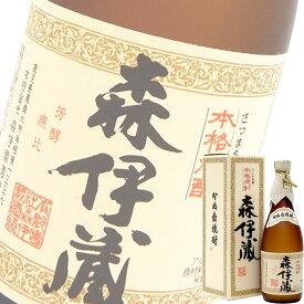 (単品) (プレミアム焼酎) 森伊蔵 芋 25% 720ml瓶 (森伊蔵酒造) (本格芋焼酎) (鹿児島)