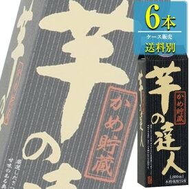 井上酒造 芋の達人 本格芋焼酎 25% 1.8Lパック x 6本ケース販売 (宮崎県)