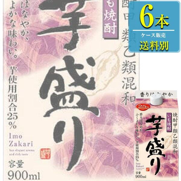 合同酒精芋焼酎 芋盛り(いもざかり)25° 900mlパックx6本ケース販売【焼酎甲類乙類混和】