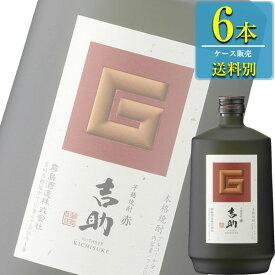 霧島酒造 吉助 赤 本格芋焼酎 25% 720ml瓶 x 6本ケース販売 (宮崎)