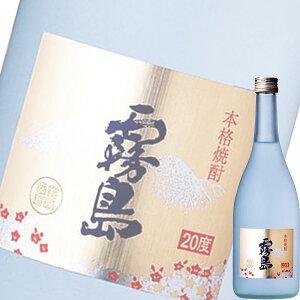 (単品) 霧島酒造 ゴールドラベル 霧島 本格芋焼酎 20% 720ml瓶 (宮崎)