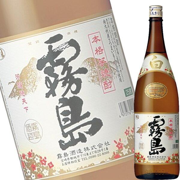 【単品】霧島酒造「白霧島 25°」本格芋焼酎 1.8L瓶【宮崎】