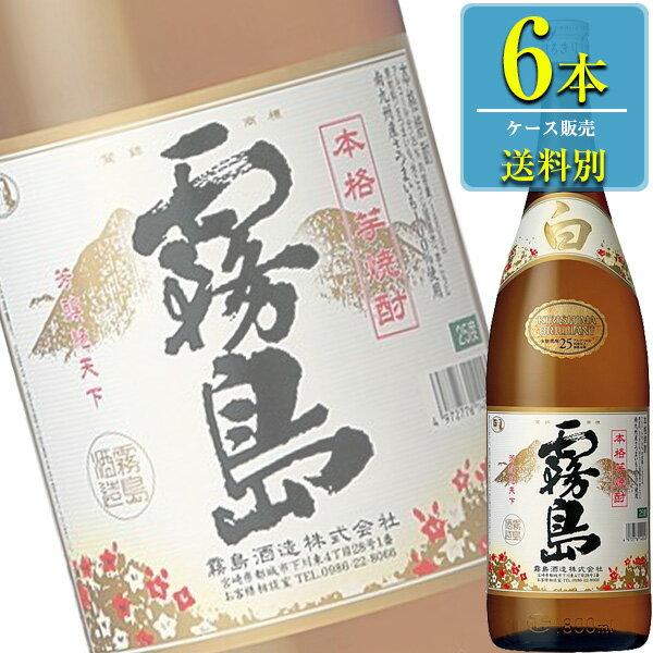 霧島酒造「白霧島 25°」本格芋焼酎 1.8L瓶x6本ケース販売【宮崎】