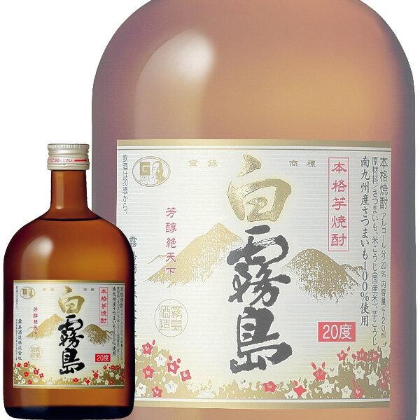 【単品】霧島酒造「白霧島 20°」本格芋焼酎 720ml瓶【宮崎】