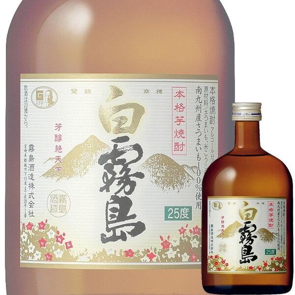 【単品】霧島酒造「白霧島 25°」本格芋焼酎 720ml瓶【宮崎】